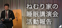 banner_kouenkai